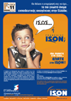 katax_franchise_ISON_page_1s
